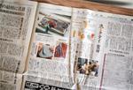新聞 信濃毎日新聞