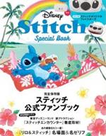 Stitch SpecialBook