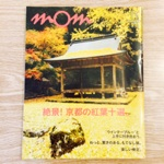イオンカード 会員誌mom