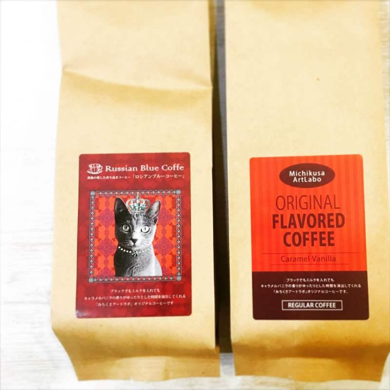 coffe02
