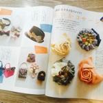 月刊パンプキン ハンドメイドコーナー
